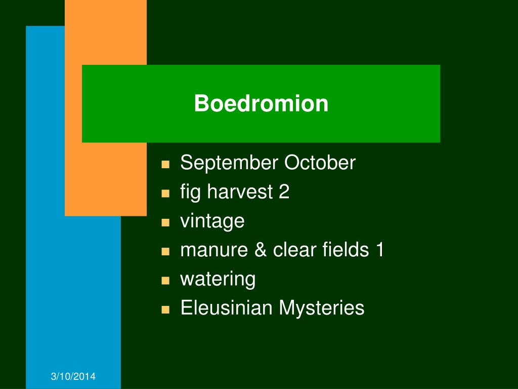 Boedromion