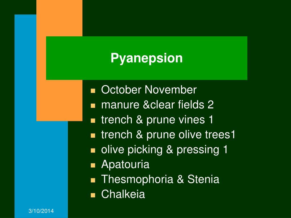 Pyanepsion