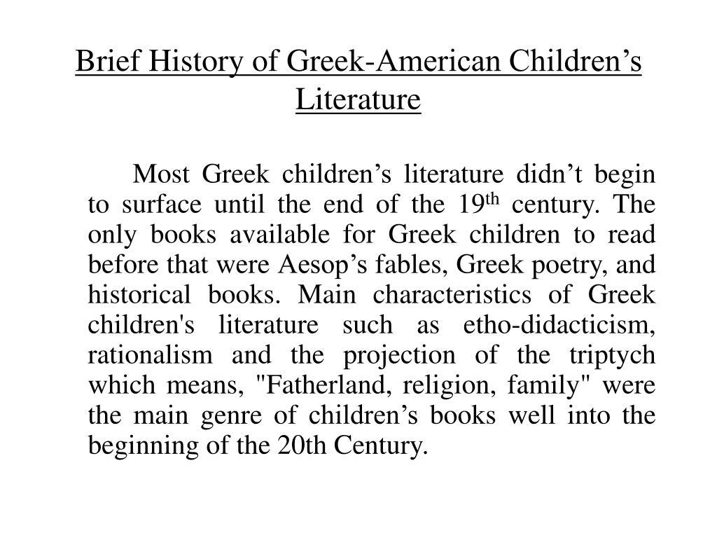 Brief History of Greek-American Children's Literature