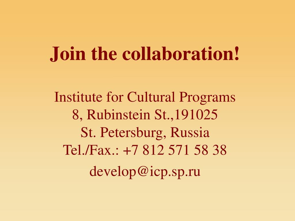 Join the collaboration!