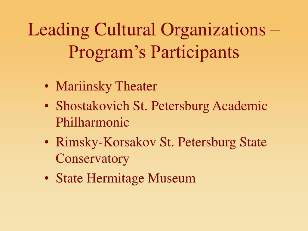 Leading Cultural Organizations