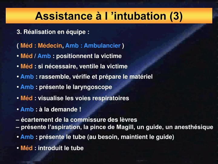 Assistance à l 'intubation (3)