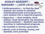 dudley sargent harvard 1879 1919