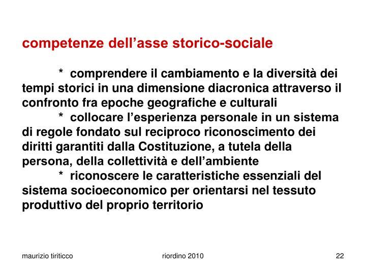 competenze dellasse storico-sociale