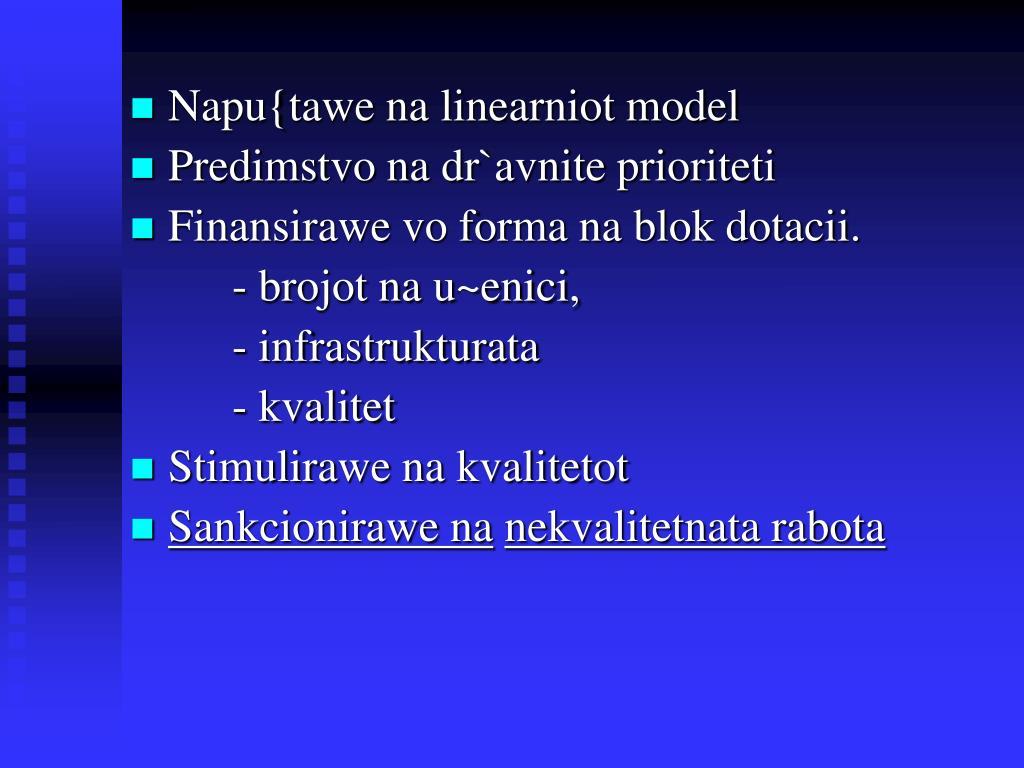 Napu{tawe na linearniot model