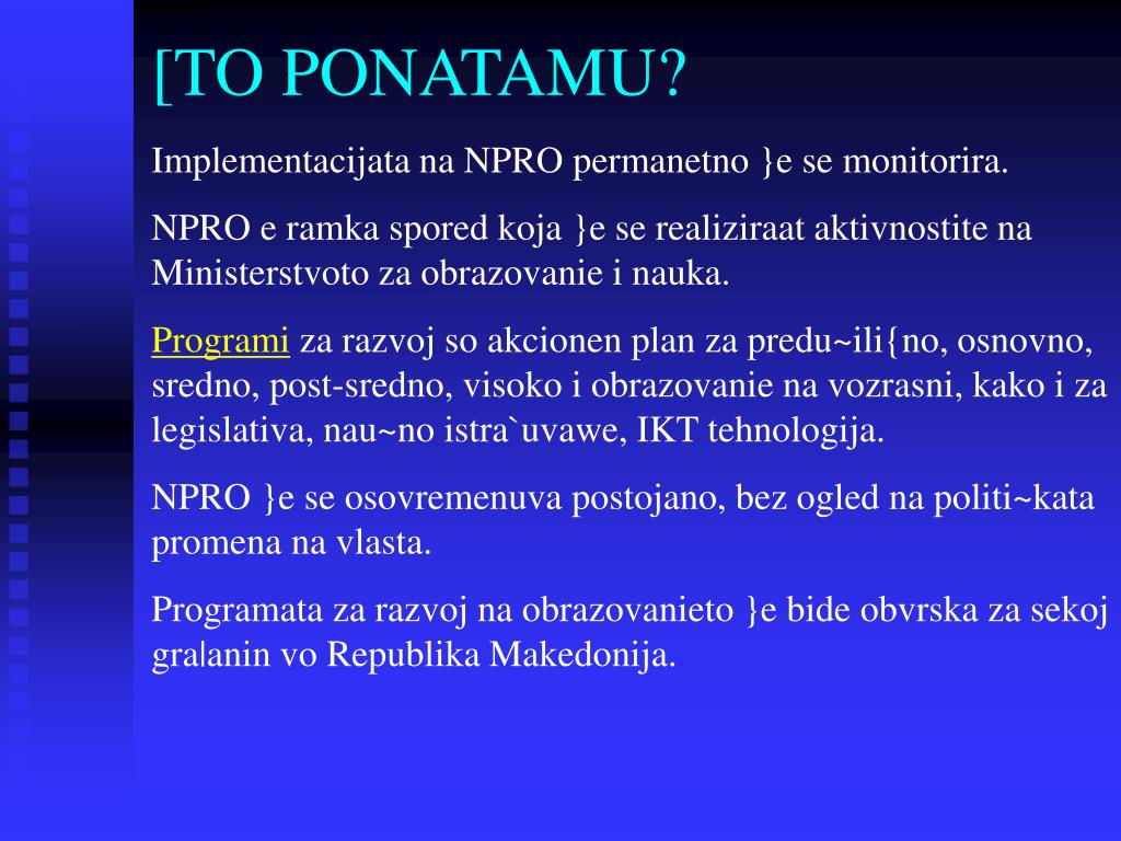 [TO PONATAMU?