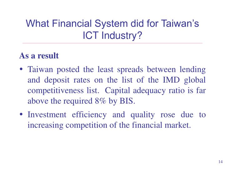 What Financial System did for Taiwan's ICT Industry?