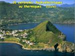 31 centrales hydro lectriques ou thermiques cavallo
