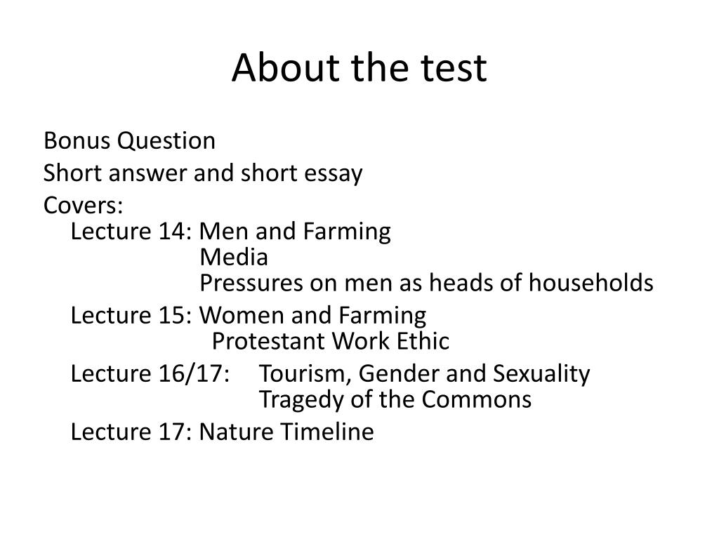 About the test