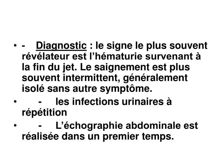 Ppt soins infirmiers aupres d un patient cystectomise - Symptomes fausse couche sans saignement ...