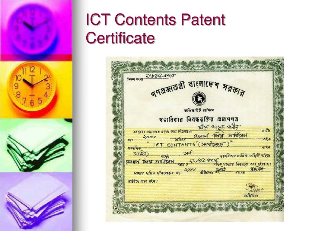 ICT Contents Patent Certificate