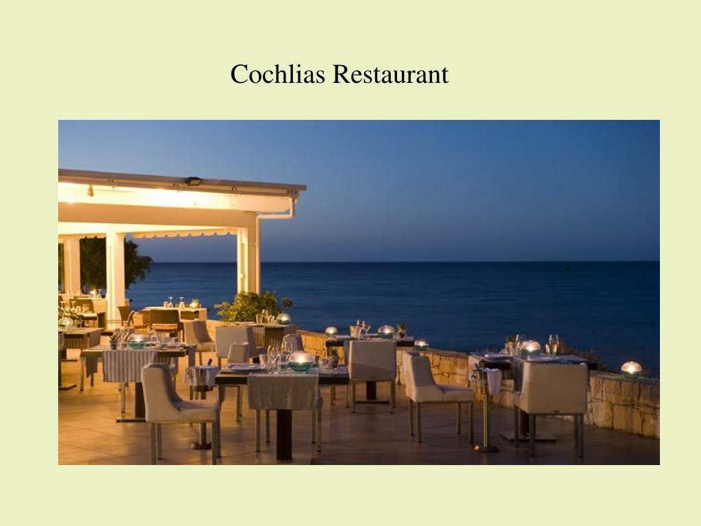 Cochlias Restaurant