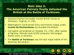 main idea 2 the american patriots finally defeated the british at the battle of yorktown