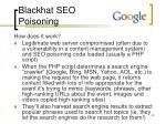 blackhat seo poisoning25