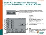 st351 plc smartscreen technology via the ic300 manual control options