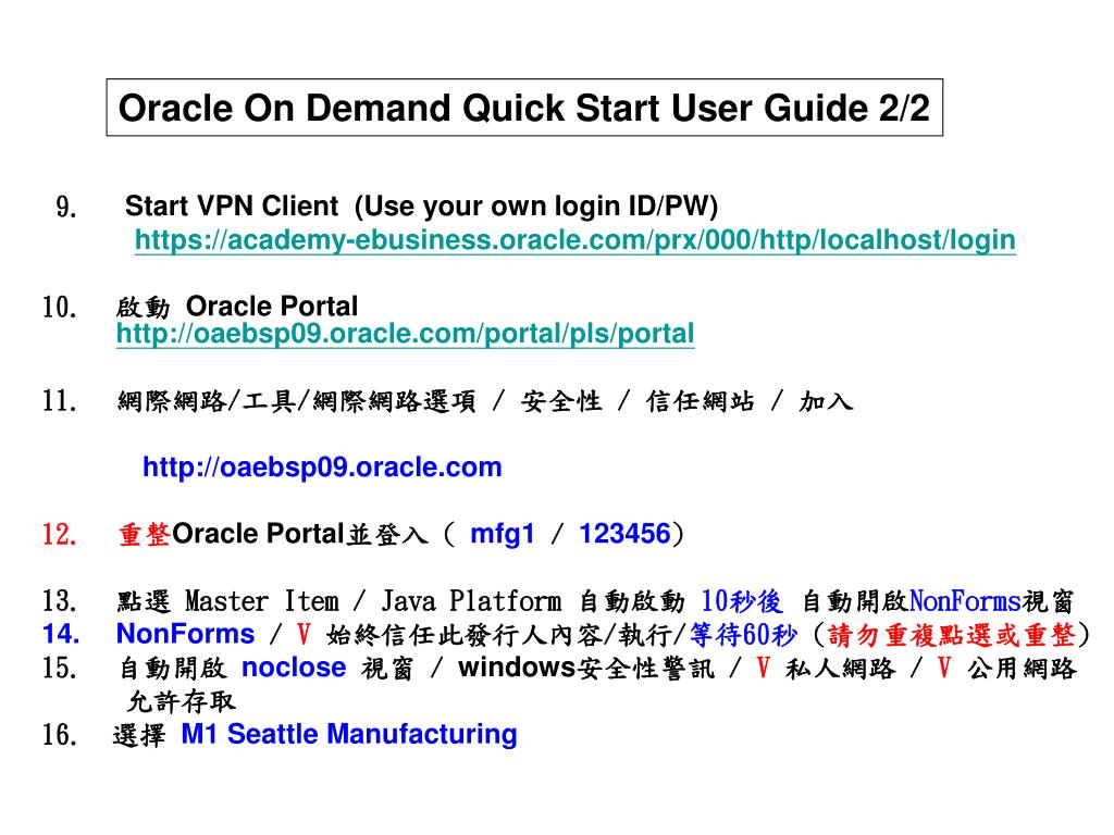 Oracle On Demand Quick Start User Guide 2/2