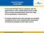 accel program purpose