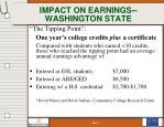 impact on earnings washington state