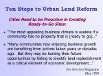 cities need to be proactive in creating ready to go sites