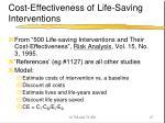 cost effectiveness of life saving interventions