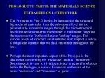 prologue to part d the materials science tetrahedron i structure