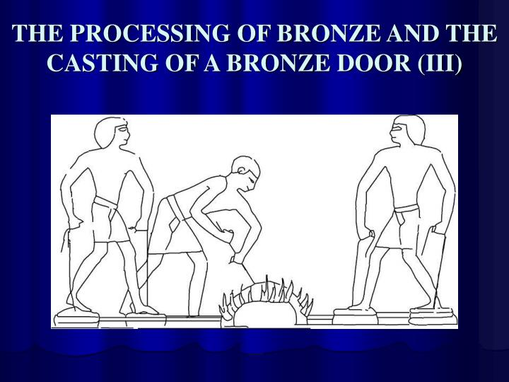 THE PROCESSING OF BRONZE AND THE CASTING OF A BRONZE DOOR (III)