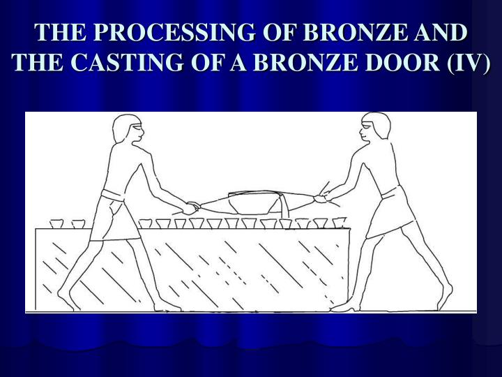 THE PROCESSING OF BRONZE AND THE CASTING OF A BRONZE DOOR (IV)