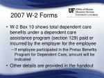 2007 w 2 forms21