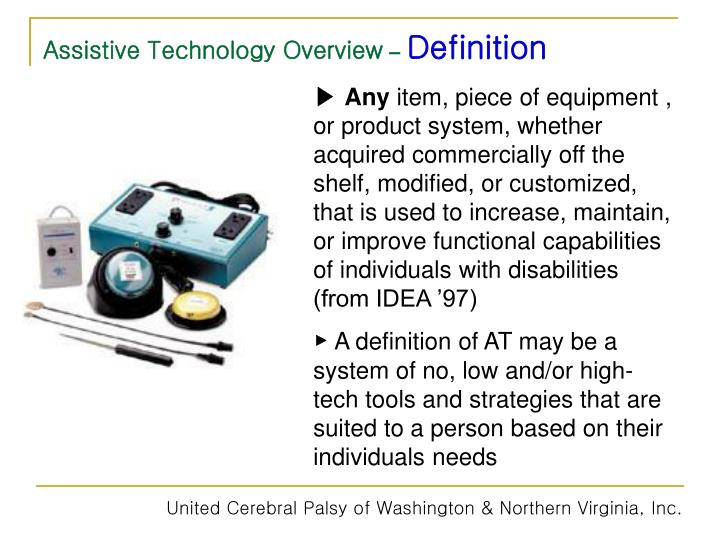 Assistive technology overview definition