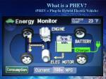 what is a phev phev plug in hybrid electric vehicle