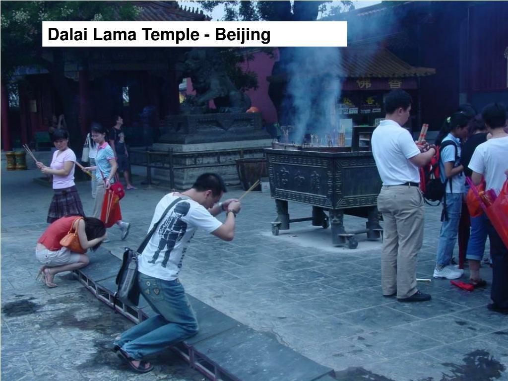 Dalai Lama Temple - Beijing