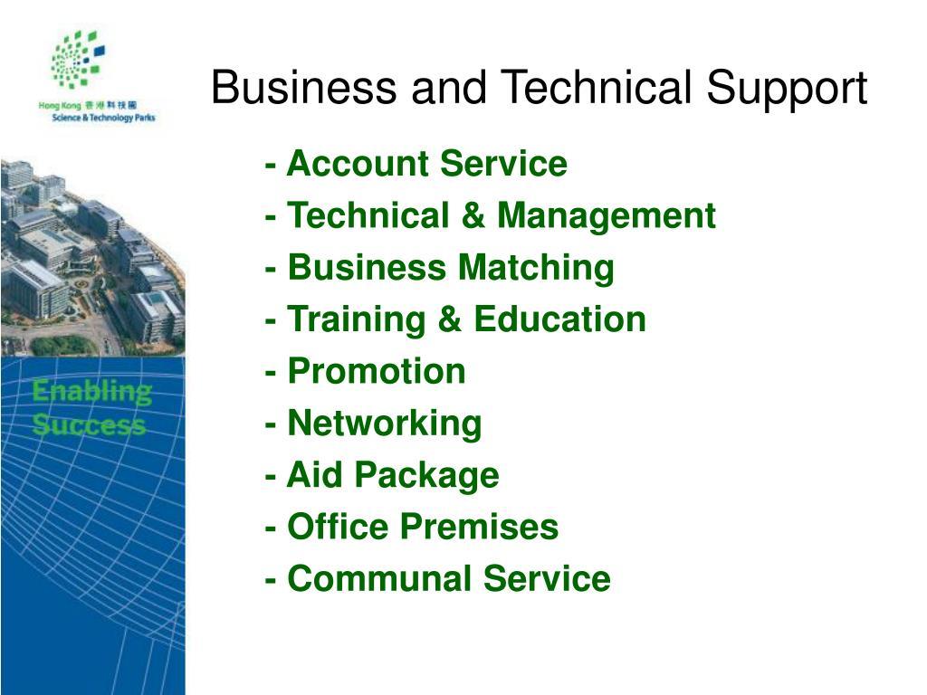 - Account Service