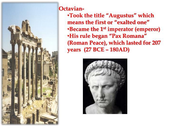 Octavian-
