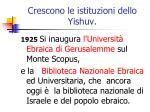 crescono le istituzioni dello yishuv1