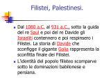 filistei palestinesi1
