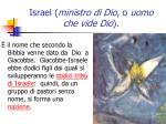 israel ministro di dio o uomo che vide dio
