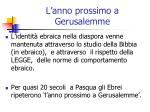 l anno prossimo a gerusalemme