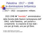 palestina 1917 1948 la dominazione britannica