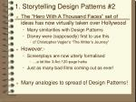 1 storytelling design patterns 2