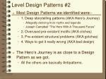 level design patterns 2