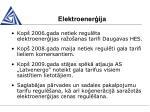 elektroener ija