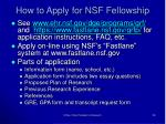 how to apply for nsf fellowship