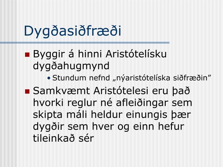 Dygðasiðfræði
