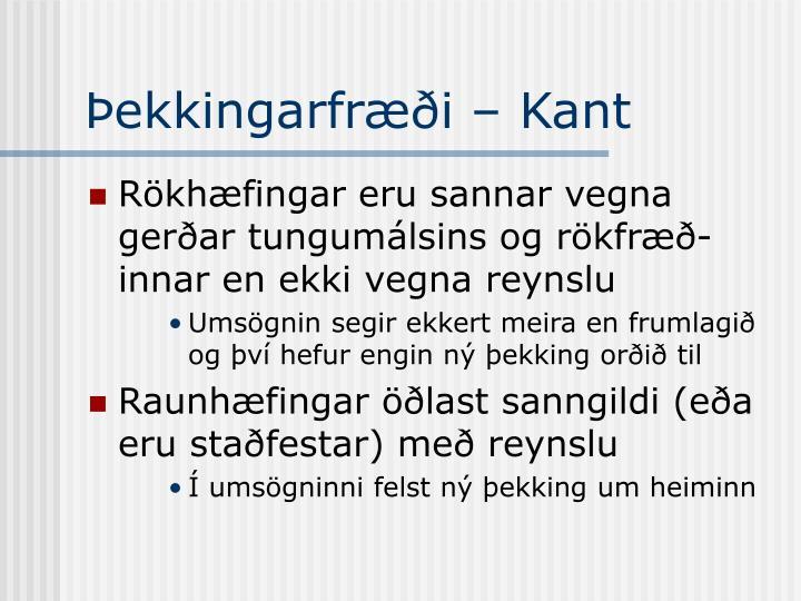 Þekkingarfræði – Kant