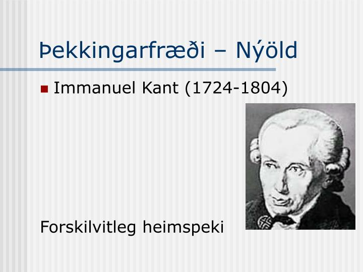 Þekkingarfræði – Nýöld