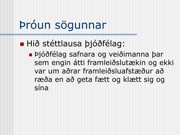 Þróun sögunnar