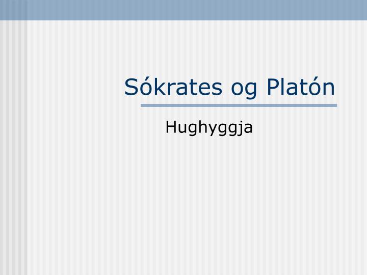 Sókrates og Platón