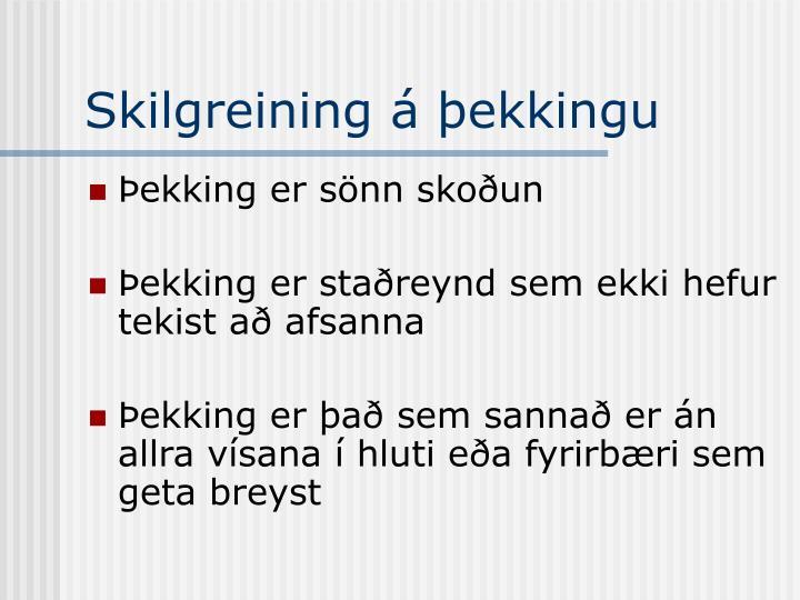 Skilgreining á þekkingu