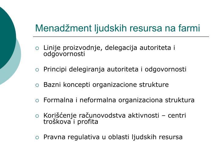 Menadžment ljudskih resursa na farmi