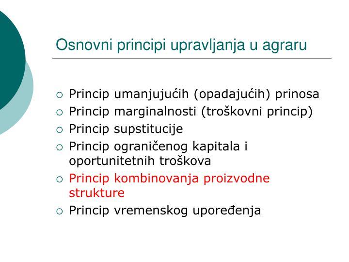 Osnovni principi upravljanja u agraru